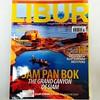 Last Edition of #LIBUR | No More Hardcopy @majalahLIBUR | Kuala Lumpur | Malaysia