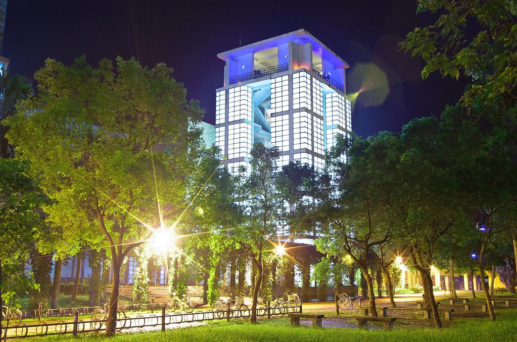 東華大學 理學院塔樓