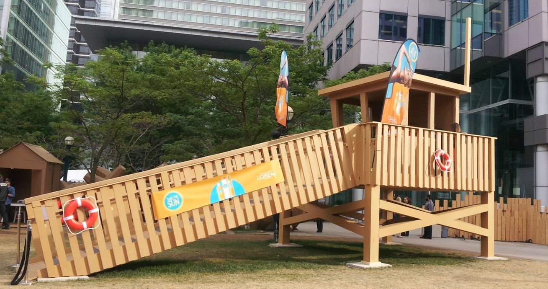luminato, festival, Toronto, L'Oreal, sun care, city, beach
