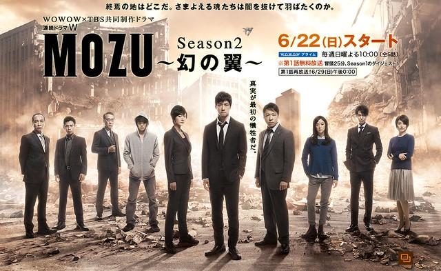 mozu_season2