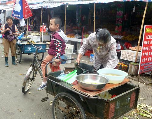Zhejiang-Yantoucun (81)