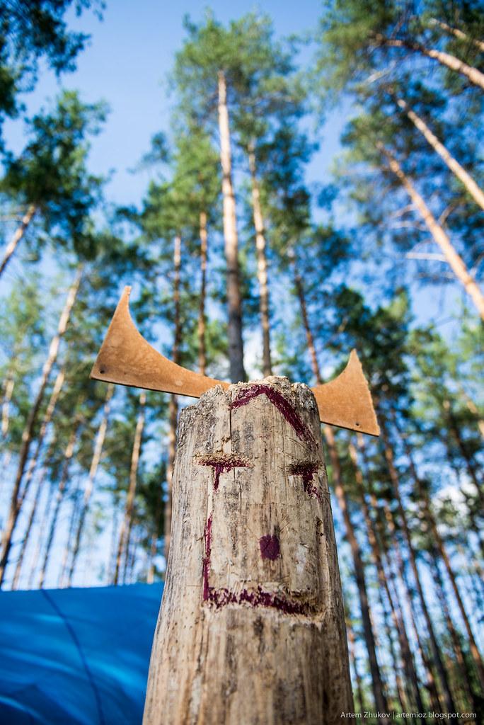 Plast_Kyiv_camp-16.jpg