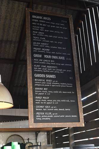 The Grounds of Alexandria: Juice menu