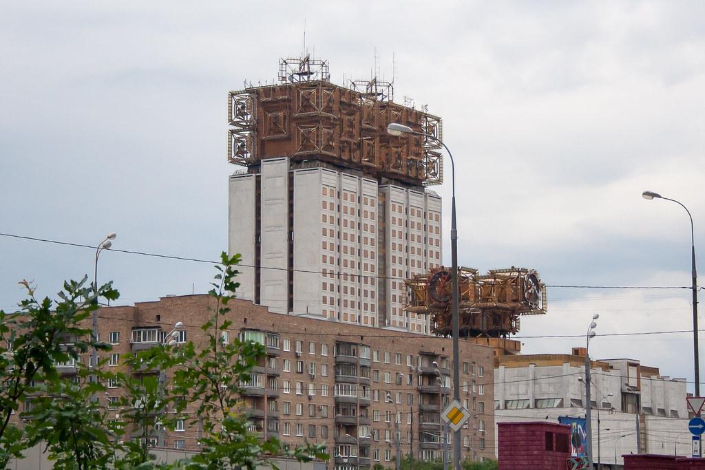 Москва. Центр. Золотые мозги РАН