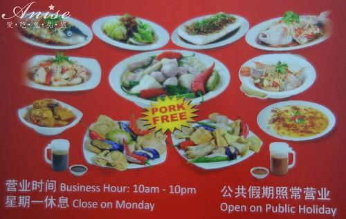 2馬來西亞蒲種釀豆腐_003.jpg