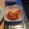 kimchi @ Izziban Sushi