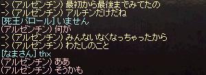 2014072304