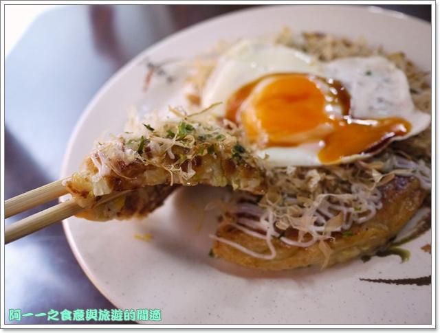 台北捷運古亭站美食日式料理大阪燒愛好燒紅葉image033