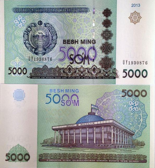 5000 Sum Uzbekistan 2013