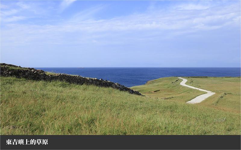 東吉嶼上的草原