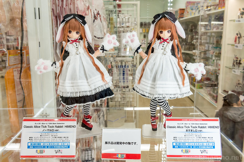 AZONE LS Akihabara_20140810-DSC_9621