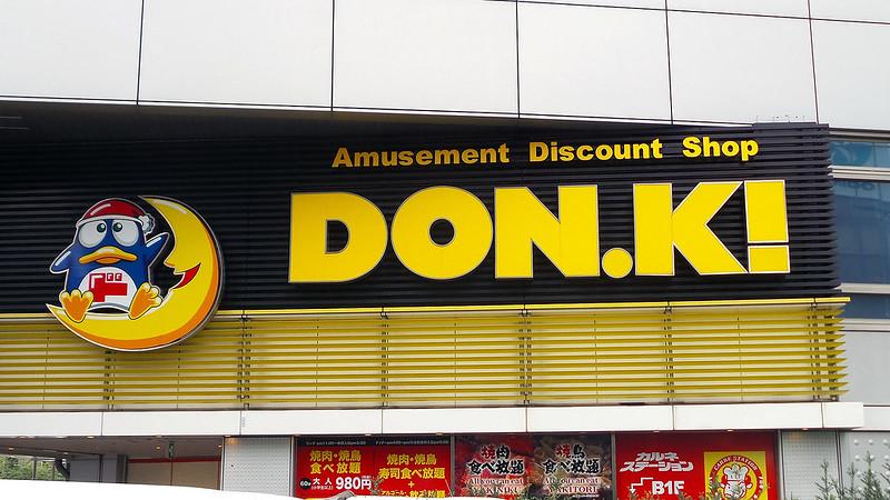 Don Ki Ote