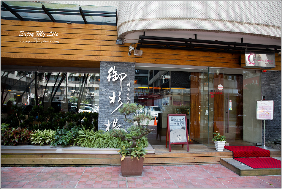 IMG_9364_副本