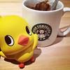 Star Comebacks @ Jimbocho Den!   #jimbochoden #den #michelinchef #michelinrestaurant #japanesechef #japanesefood #japanesecuisine #japan #tokyo #dessert #zaiyu #gastrogram #gastronomy #food #foodporn #foodstagram #haokoufu
