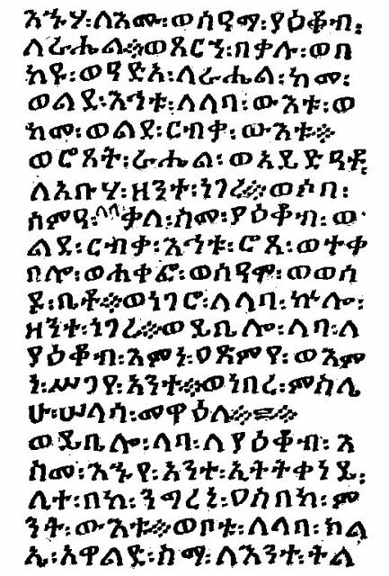 Extinct languages