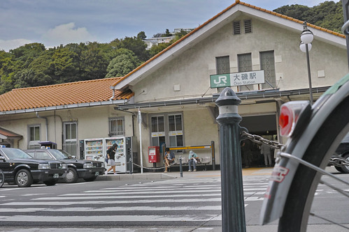 Oiso Station
