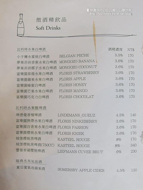菜單 (23)