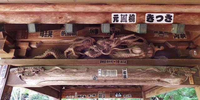Hondo-Ji Temple, Chiba, Japan