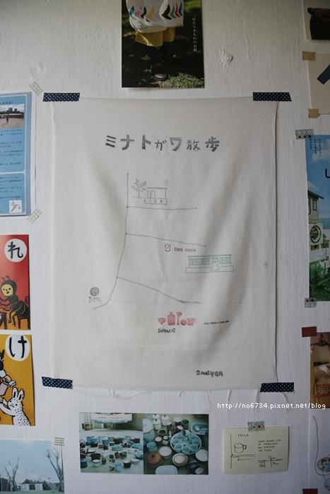 20130818_SummerOkinawa_0872 ff