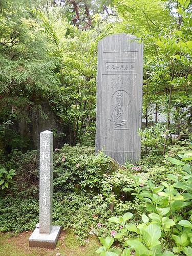 資福寺平和観音碑