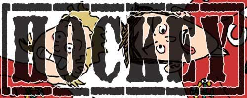 http://swardybangbang.blogspot.com/2014/06/its-best-game-you-can-name-comics-about.html