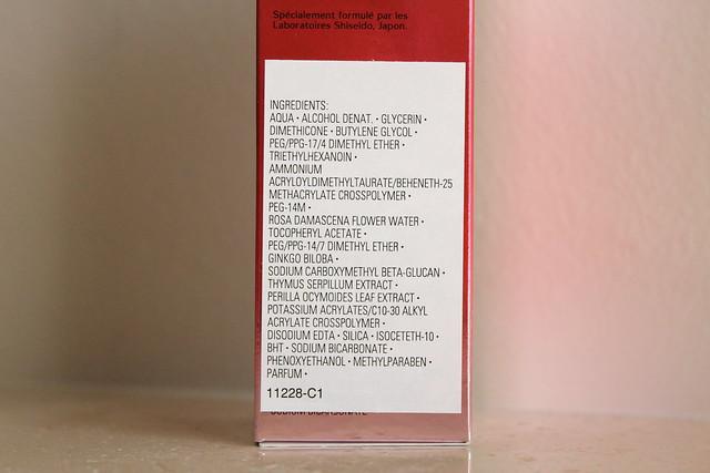 Shiseido Ultimune review