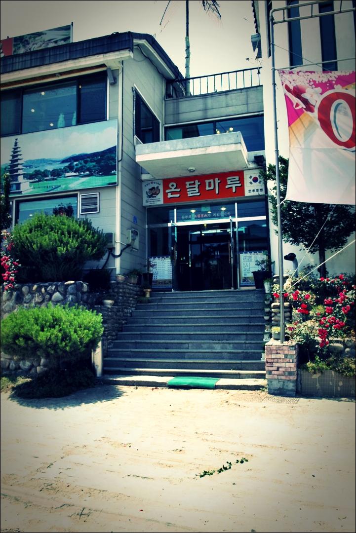 온달마루-'남한강 자전거 종주 Bike Riding Namhan river Korea'