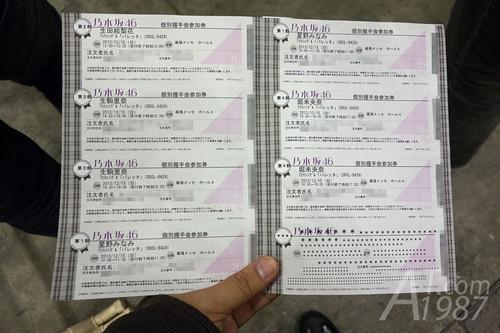 Nogizaka46 Barrette Individual Handshake Event