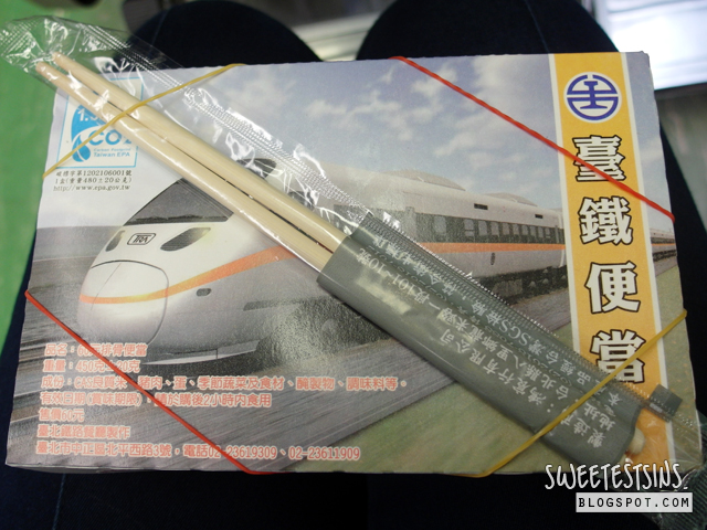 臺鐵便當 Taiwan Railways Bento