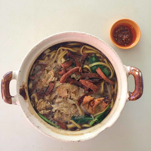yang_sheng_jurong_east_claypot_noodles