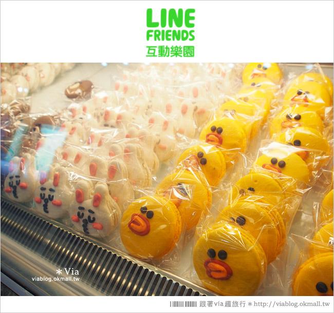 【台中line展2014】LINE台中展開幕囉!趕快來去LINE FRIENDS互動樂園玩耍去!(圖爆多)83