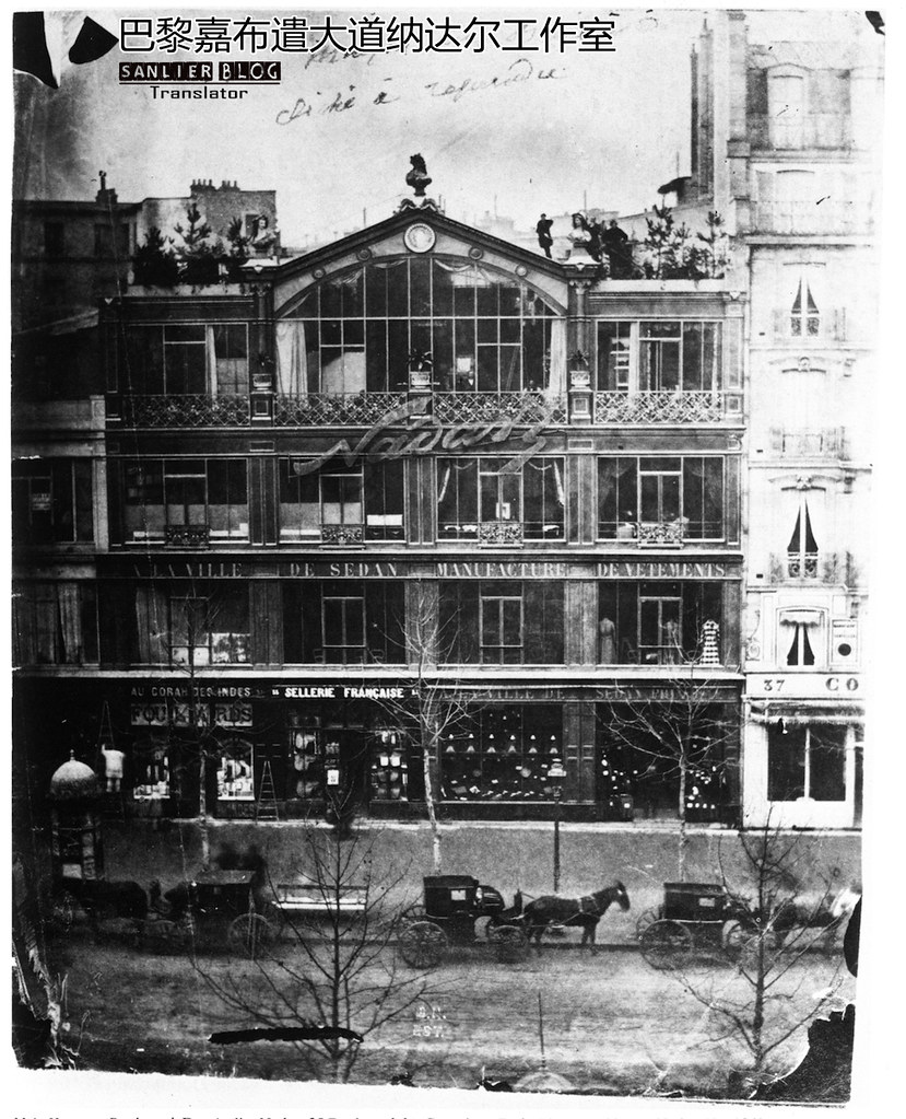 1860年代欧洲各国城市26