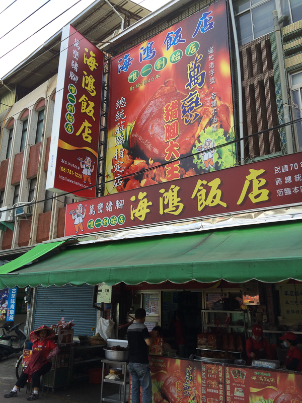 20140619 iTaiwan_Day4 最南點、佛光山、花園夜市