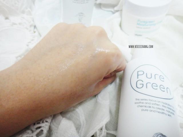 puregreen (7)