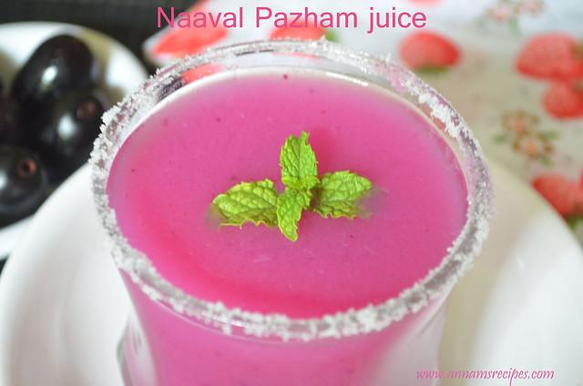 Black jamun Juice
