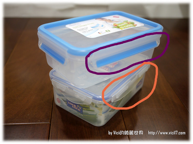 0706EMSA保鮮盒012
