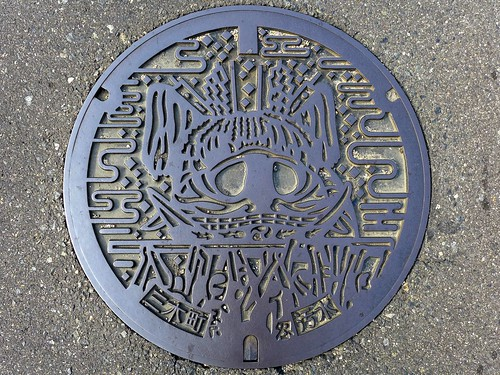 Miki Kagawa, manhole cover 2 (香川県三木町のマンホール2)