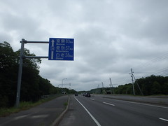 P7051599.JPG