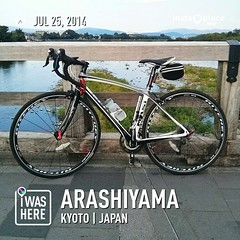 #rashiyama by #bike #travelprobike #travelprobiketrip #travelprothai #instaplace #instaplaceapp #android #sky #outdoors #nature #world #love #followme #follow #beautiful #instagood #fun #cool #like #life #nice #happy #colorful #photooftheday #amazing #kyo