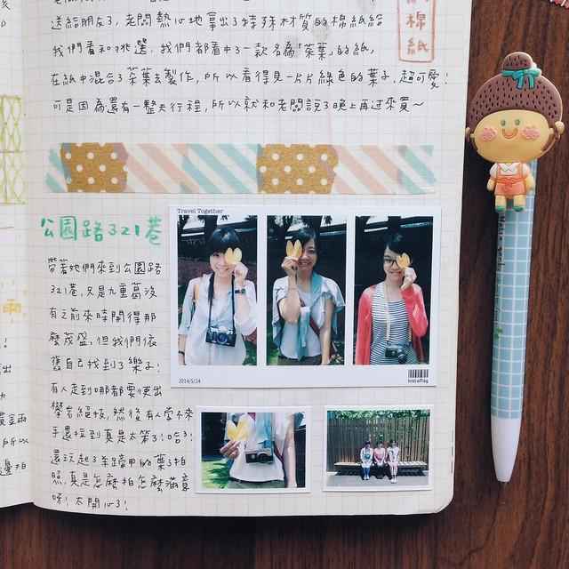 201405-台南之旅手帳013