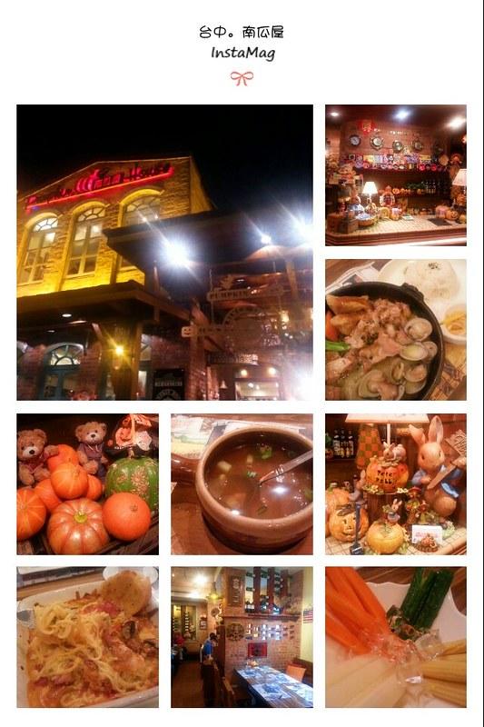 【吃台中】綠園道特色餐廳。南瓜屋紐奧良義式餐館pumpkin ...