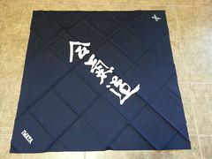 Unfolded furoshiki