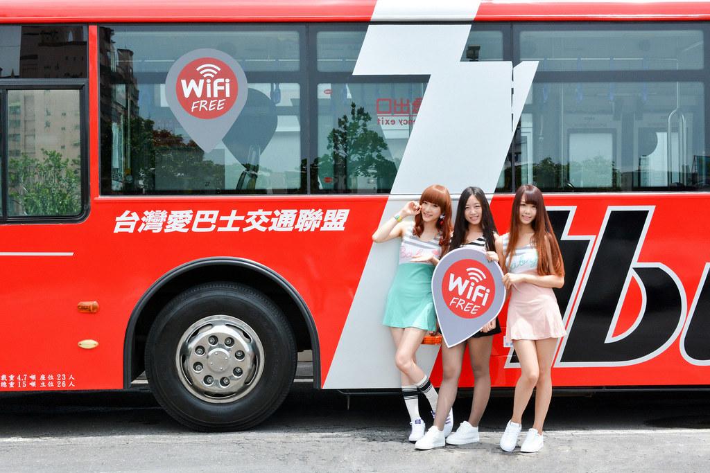 台灣愛巴士聯盟-雄寶貝