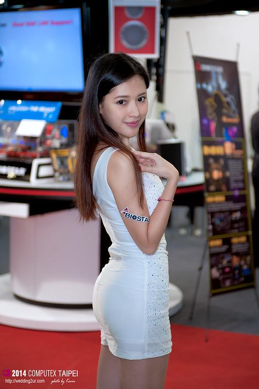2014 computex Taipei SG24