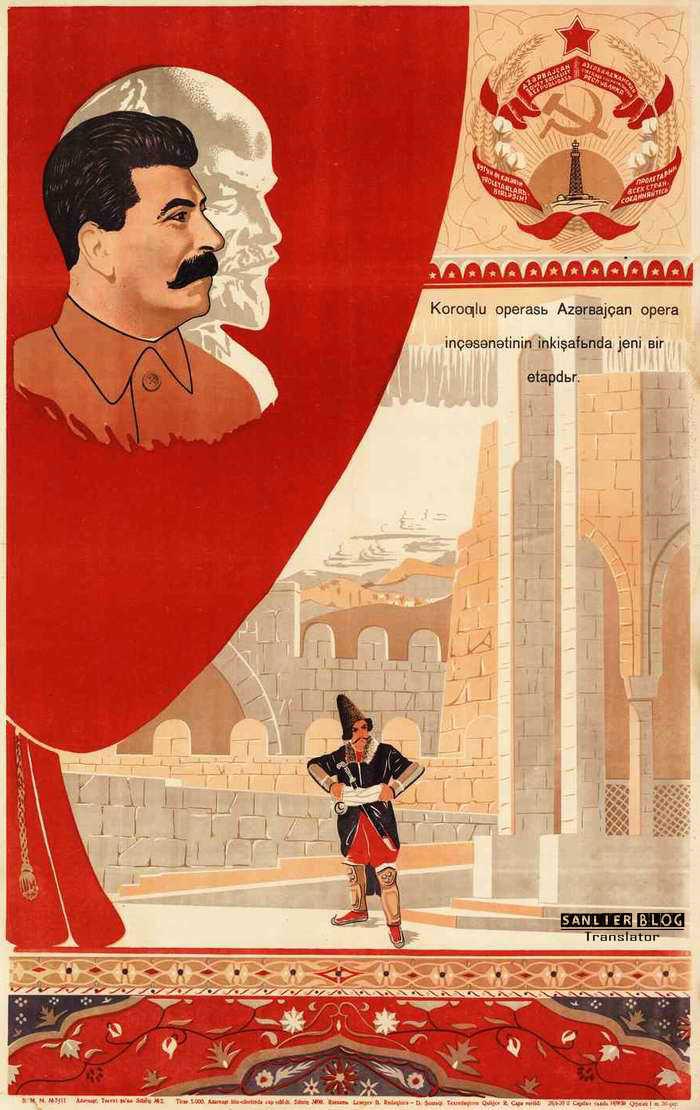 阿塞拜疆的斯大林宣传画06