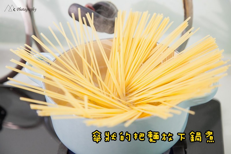 boling pasta