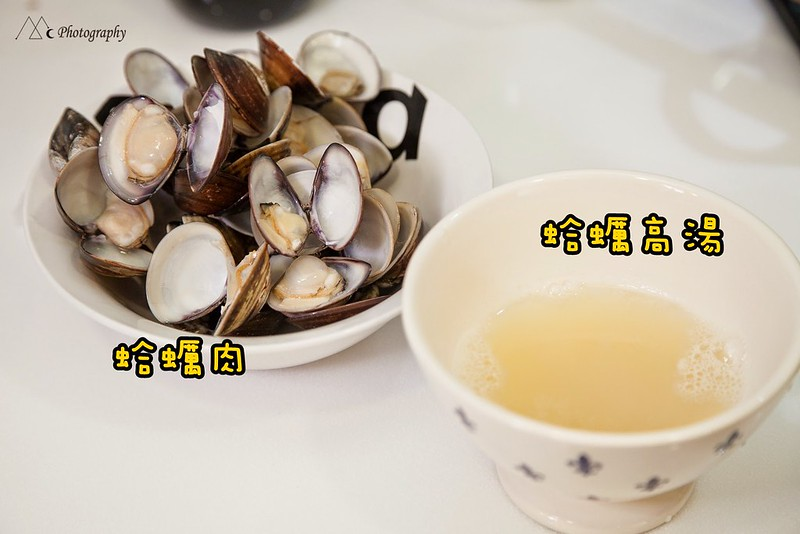 cook clams3