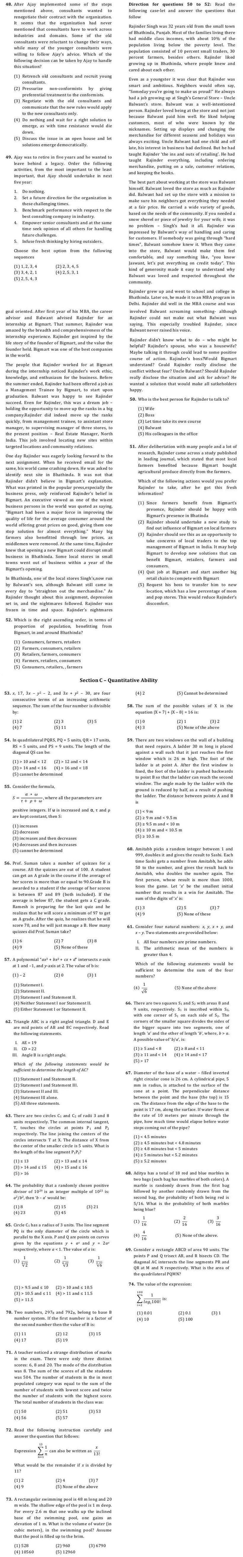 XAT 2014 Question Paper with Solutions