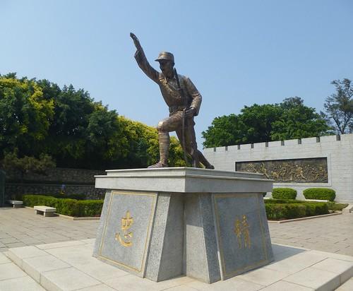 Taiwan-Kinmen Nord-ouest-Guningtou (5)