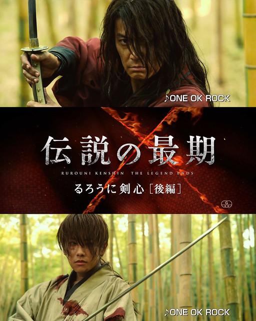140828(3) - 電影《神劍闖江湖3:傳說的最終篇》3支新預告『真實×浪漫×最終』出爐、台灣10/24上映!